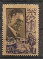 Russia Soviet Union RUSSIE USSR  1956 Writer Litruture MNH