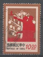 Republic Of China 1993. Scott #2914 (U) Parent-Child Relationship: Father, Adult Son Enjoying Wildlife * - 1945-... République De Chine