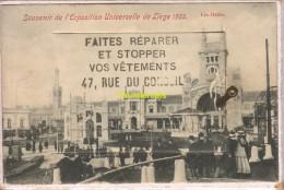 CPA CARTE A SYSTEME SOUVENIR DE L'EXPOSITION UNIVERSELLE DE LIEGE 1905 MULTI VUES DEPLIENT LEPORELLO - Expositions