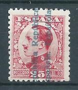 R01/ ESPAÑA EN NUEVO** ALFONSO XIII, 1931, EDF. 598 - 1931-50 Nuevos & Fijasellos