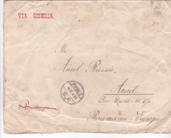 REGISTERED COVER AIRMAIL 6 STAMPS OVERPRINT, VIA SIBERIA FROM PEKING TO ROMANIA 1923. - 1912-1949 Republiek