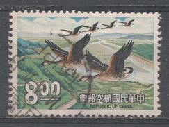 Republic Of China 1969. Scott #C80 (U) Wild Geese Flying Over The Land * - 1945-... République De Chine