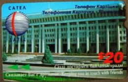 Kazakhstan - KAZ-MS-03, Alcatel, Satel, Parliament Building, 20 $, Used