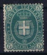 Italy: Sa Nr 44  Mi Nr 55 Not Used (*) SG  1889