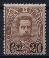 Italy: Sa Nr 57  Mi Nr 56 Not Used (*) SG  1890
