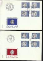 Yugoslavia Zagreb 1984 / Women - National Heroes Of Yugoslavia / WW2 - WW2