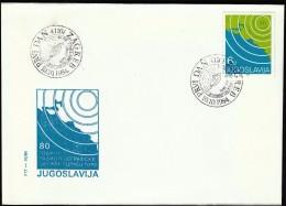 Yugoslavia Zagreb 1984 / 80th Anniversary Of Radio And Telegraph Service In Montenegro