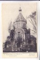 LITHUANIA Virbalis Wierzbolow Wirballen RUSSIAN CHURCH RED CROSS - Lithuania