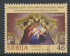 Servie, Yv 539 Jaar 2014, Gestempeld, Zie Scan - Serbien