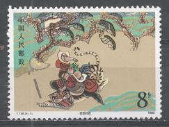 People's Republic Of China 1989. Scott #2216 (MNH) Literature: Wu Song Slaying A Tiger On Jingyang Ridge * - Neufs