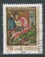 Servie, Yv   Jaar 2015, Gestempeld, Zie Scan - Serbien