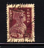 Russia Used Scott #241A 20r Soldier - 1917-1923 République & République Soviétique