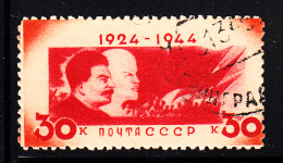 Russia Used Scott #545 30k Lenin And Stalin - Oblitérés