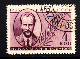 Russia Used Scott #581a 4k N.E. Bauman, Perf 14 - Oblitérés