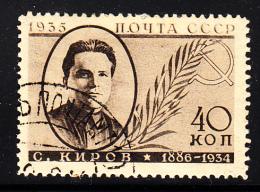 Russia Used Scott #582a 40k Sergei M. Kirov, Perf 14 - Oblitérés