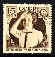 Russia Used Scott #588a 15k Girl Pioneer Saluting, Perf 11