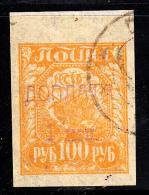 Russia Used Scott #J10 Postage Due Overprint 1k On 100r Orange