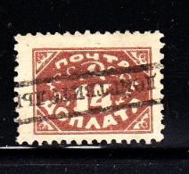 Russia Used Scott #J17 14k Postage Due - Remainder Cancel?