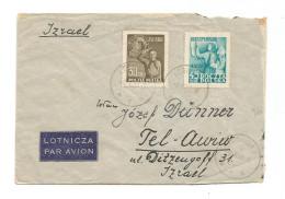Poland Scott # 506 - 507 Complete. Legnica Poland To Tel Aviv Israel - 1944-.... République