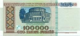 BELARUS 100000 PУБЛЁЎ (RUBLES) 1996 P-15 UNC THREAD WITH PRINTED НБР&#1 - Belarus