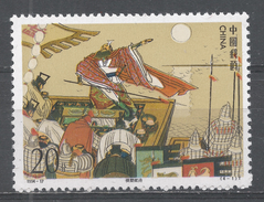 People's Republic Of China 1994. Scott #2539 (MNH) Literature: Composing A Poem With A Lance In Hands * - 1949 - ... République Populaire