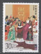 People's Republic Of China 1994. Scott #2540 (MNH) Literature: Liu Bei's Mariage * - 1949 - ... République Populaire