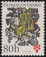 Czechoslovakia / Stamps (1975) 2153: Biennale Of Illustrations Bratislava (80 H) Painter: Robert Dubravec