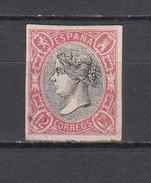1865  PRUEBA ARTISTA ,  / * / - 1850-68 Reino: Isabel II