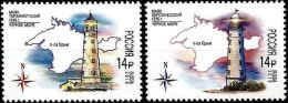 Russia, 2016, Lighthouses, MNH