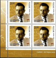 Russia, 2016, Mi. 2360, Sc. 7768, Prokhorov, Nobel Laureate In Physics, MNH - Ungebraucht