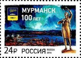 Russia, 2016, The 100th Anniv. Of Murmansk, MNH
