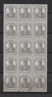 LOTE 830  ///  ALEMANIA IMPERIO YVERT Nº: 97   BLOQUE DE 15 SELLOS  **MNH  CATLOG/COTE: 17€ - Unused Stamps