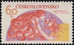 Czechoslovakia / Stamps (1975) 2161: Space Exploration (Satellite Oreol); Painter: Ivan Strnad
