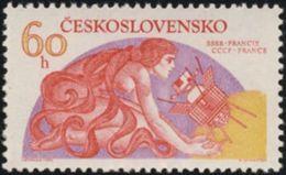 Czechoslovakia / Stamps (1975) 2161: Space Exploration (Satellite Oreol); Painter: Ivan Strnad - Astronomy