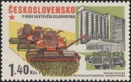 Czechoslovakia / Stamps (1975) 2171: Construction (Grain Silos; Grain Harvest); Painter: Jaroslav Lukavsky