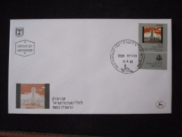 1983 HOLY LAND SOLDIER MEMORIAL IDF WAR FIRST DAY ISSUE POST OFFICE AIR MAIL STAMP ENVELOPE ISRAEL JUDAICA JERUSALEM - Israel