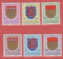 1959 ** (sans Charn., MNH, Postfrisch)  Yv  570/5    Mi  612/7