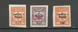 Rusia1919  -  Western Army Lot Overprint Issue - Armées De L'Ouest