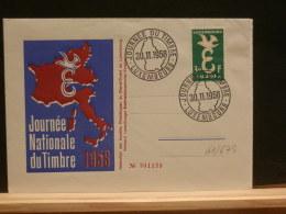 61/679  DOC.  LUX  1958