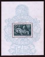 Hungary Mini Sheet To Celebrate The 500th Birth Anniversary Of King Matthias.