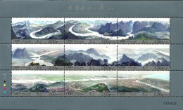 Macao - 2016 - Mountains And Rivers - Yangtze River - Mint Souvenir Sheet