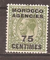 GREAT BRITAIN (MOROCCO AGENCIES)..1925..Michel # 217...MLH. - Morocco Agencies / Tangier (...-1958)