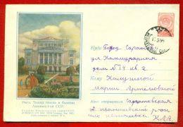 1955 RUSSIA ENVELOPE STATIONERY 40 KOPEKS USED SARATOV TO SARATOV 52