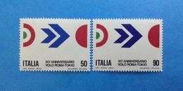 1970 ITALIA FRANCOBOLLI NUOVI STAMPS NEW MNH** - VOLO ROMA TOKIO - - 1961-70:  Nuovi