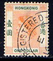 HONG KONG - 185° - ELIZABETH II - Used Stamps