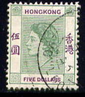 HONG KONG - 188° - ELIZABETH II - Used Stamps