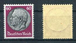 D. Reich Michel-Nr. 526 Postfrisch - Allemagne