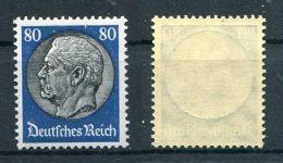 D. Reich Michel-Nr. 527 Postfrisch - Deutschland