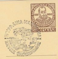1984 POLAND COVER EVENT Pmk Illus JEEP, SCIENTIFIC EXPEDITON MEDITERRANEAN SEA AREA Krakow Postal Stationery Card Stamp - Cars