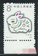 Cina Nuovo** 1987 - Mi.2101 - 1949 - ... Repubblica Popolare